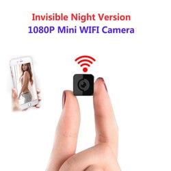 كاميرا صغيرة غير مرئية تعمل بالواي فاي كاميرا صغيرة لاسلكية 1080P لتسجيل الفيديو وتدعم جهاز التحكم عن بعد مسجل محمول pk q7