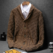 Turn collar cardigan sweater British male big yards of cultivate one's morality leisure knitting wool coat