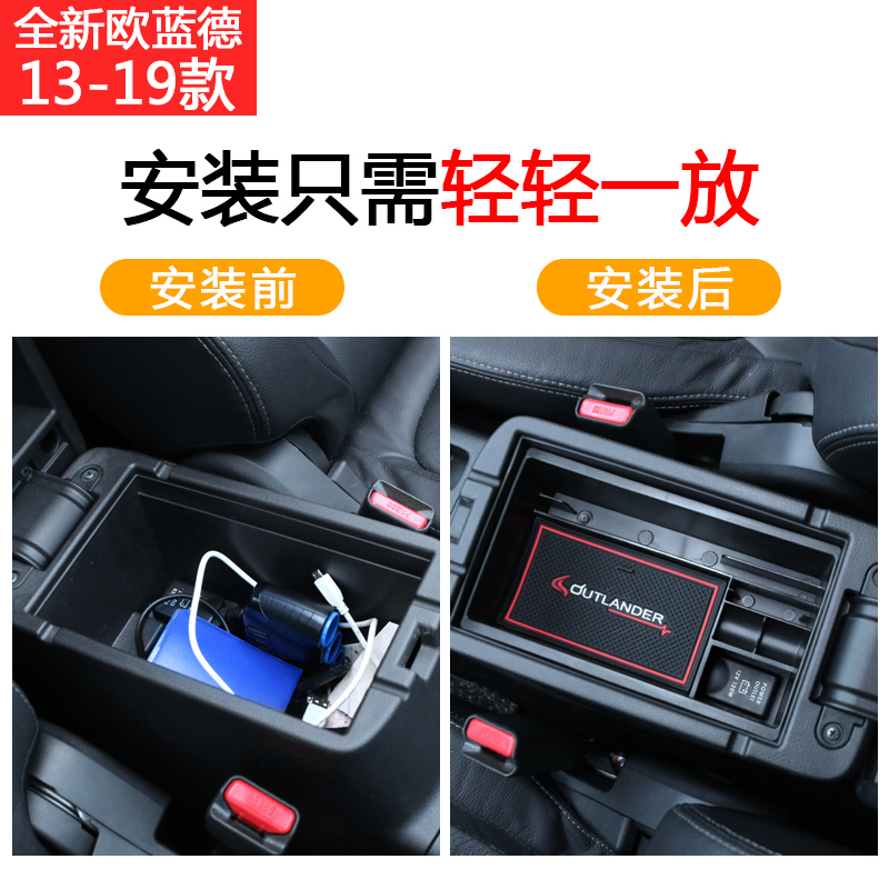 Image 3 - Car Styling Car Central armrest box storage box decoration for Mitsubishi Outlander 2013 2014 2015 2016 2017 2018 2019-in Chromium Styling from Automobiles & Motorcycles