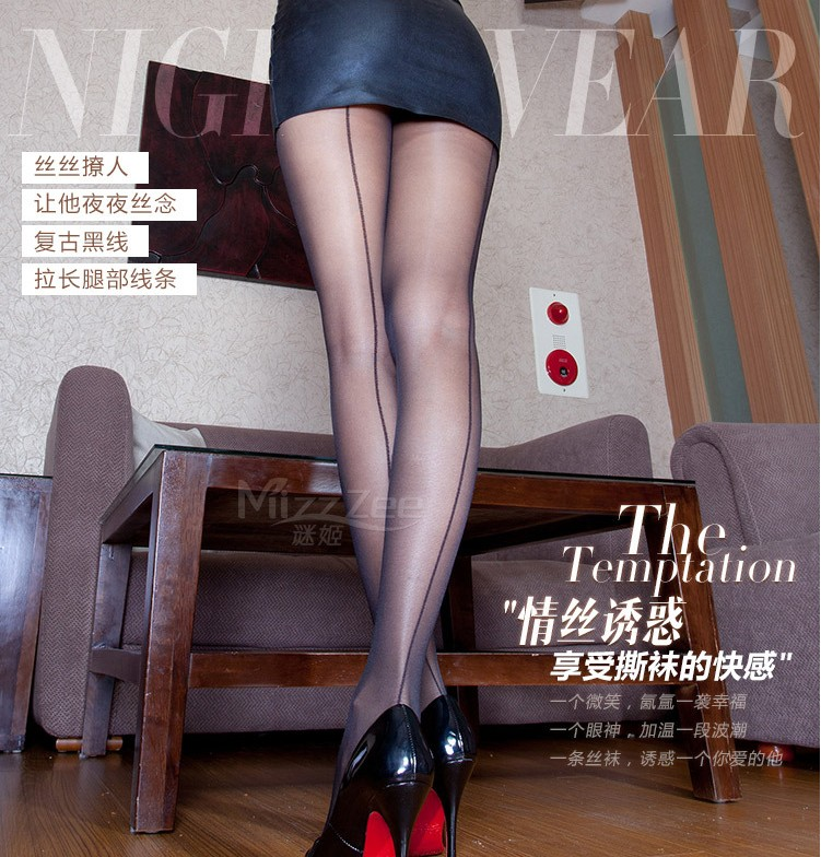 15D Vintage Cuban BLACK/RED Luxury Seamed  Heel Toe Reinforcement T-crotch High Waist Pantyhose, SEXY Leggings  Sexy Lingerie