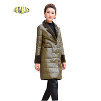 Winter Leather Jacket 2017 New Sheep Leather Down Temperament Comfortable Shearling High Quality Women Genuine Leather