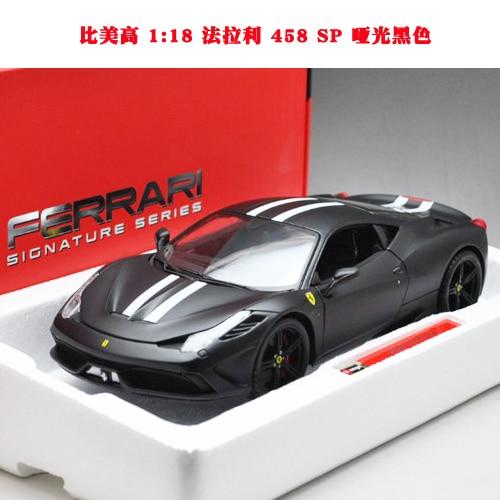 1:18 Ferari 458 SP alloy super running car model matte black hardcover edition bburago 1 18 458 alloy supercar model favorites model