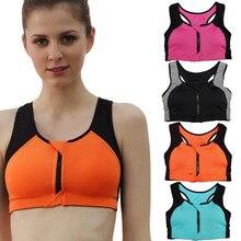 Women Underwear Push Up Front Zipper Sports Bras Big Size Bra Yoga Padded Fitness Tank Tops Cycling Workout Breathable Sport Bra