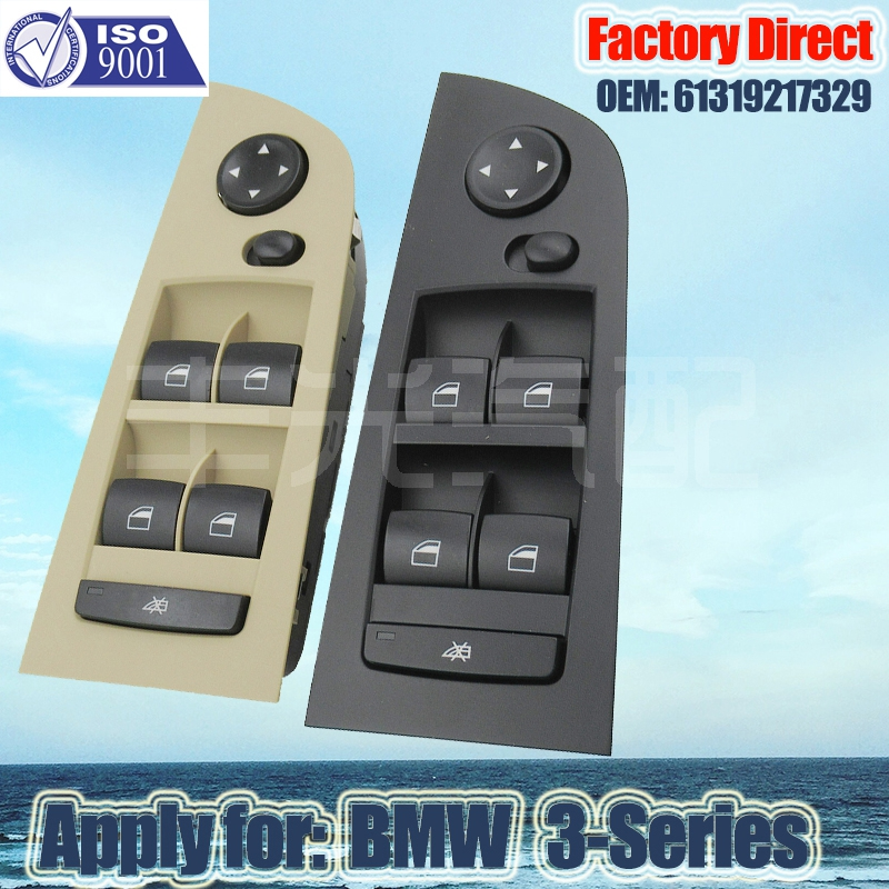 Factory Direct Auto Power Window Switch Apply For BMW 3-Series 325i 328i 330i LHD Window Lifter Switch 61319217331 61319217329