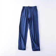 Men's SLEEP pants Woven cotton trousers