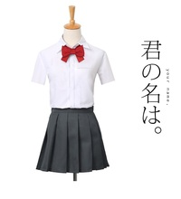 New Anime Your Name. Miyamizu Mitsuha Cosplay Costume School Uniform + Hair Band Carnaval/Halloween Costumes for Women Size M-XL