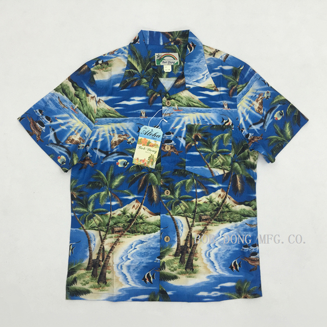 fb07d4acc BOB DONG Mens Animal Print Aloha Hawaii Shirts Summer Short Sleeve Hawaiian  Shirt Men Vintage Clothing Party Tops
