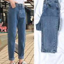 Размера плюс джинсы для женщин в стиле бойфренд со средней талией джинсовые штаны серые синие свободные шаровары Женская одежда уличный стиль уличная одежда