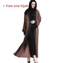 Adult Muslim Abaya Islamic Clothes For Women Dubai Arab Islamic Clothing High Quality Ladies Lace Dress Front Open Abaya