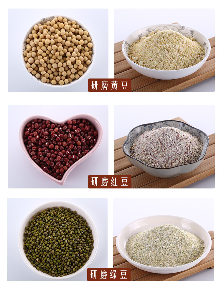 Grinder Mill Powder Machine Household Small Multi-functional Ultrafine Grain Mill Chinese Herbal Medicine Grinder 4