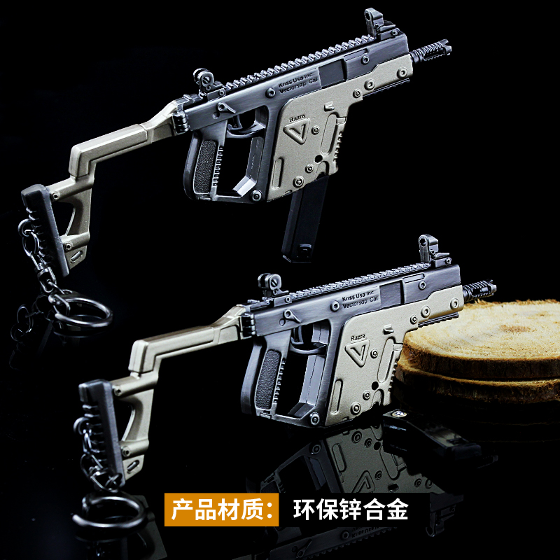 Vector Game Playerunknown's Battlegrounds Keychain Weapon Model Keyring zinc alloy