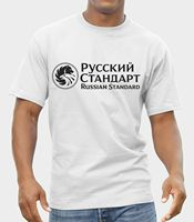 Russian Standard Vodka LOGO T SHIRT FRUIT OF THE LOOM PRINT BY EPSON Male Hip Hop funny Tee Shirts cheap wholesale