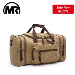 MARKROYAL мягкие холщовые мужские дорожные сумки для переноски багажа сумки мужские вещевые сумки Сумка вместительная сумка для путешествий вы...
