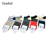 Goebel Stripe Socks Cotton Man Stitching Color Fashion Men Summer Invisible Socks Casual Comfortable Ankle Socks