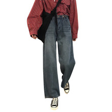 Vintage Boyfriend Jeans For Women High Waist Wide Legl Denim Pant Trousers Casual Loose Jean Pants