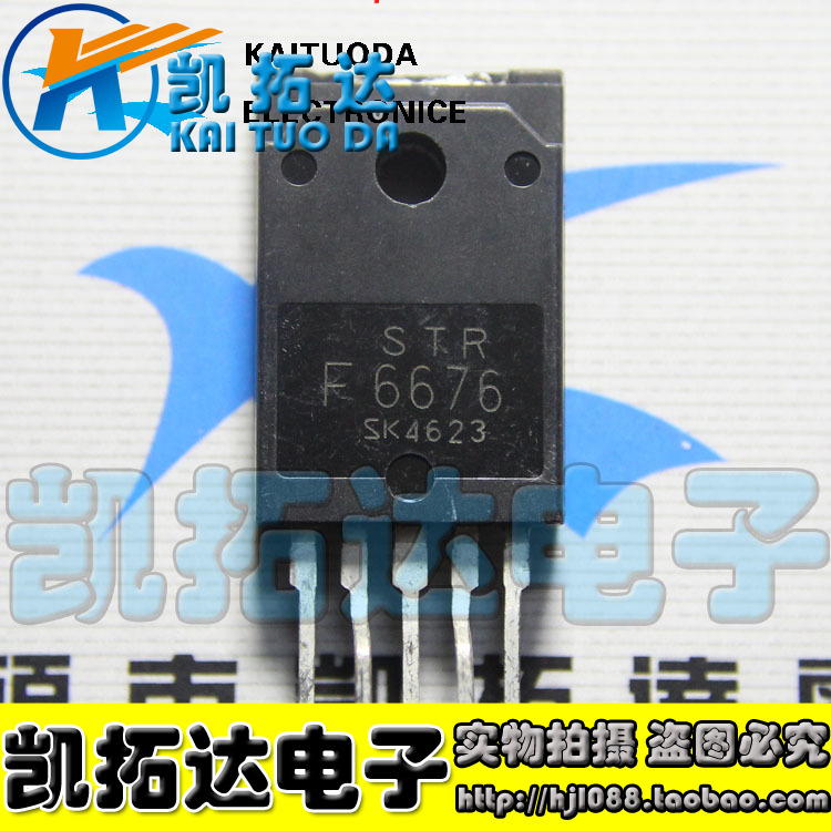 STRF6676 Original New Sanken Integrated Circuit STR-F6676