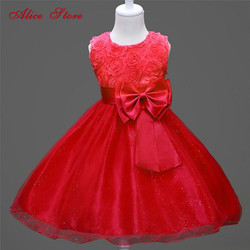 Princesa vestido da menina de flor verão 2018 tutu casamento vestidos de festa de aniversário para meninas traje das crianças adolescente formatura projetos