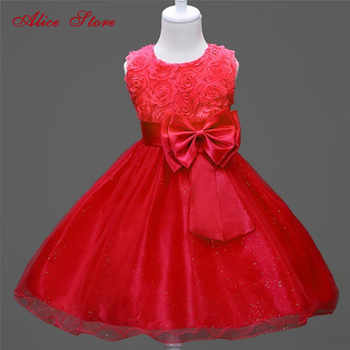 Princess Flower Girl Dress Summer 2018 Tutu Wedding Birthday Party Dresses For Girls Children's Costume Teenager Prom Designs - DISCOUNT ITEM  20% OFF All Category