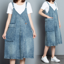 Spring and summer new style Large size M-3XL women's dress Korean version of loose casual denim strap dress недорого