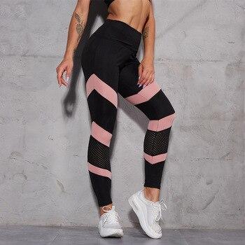 NORMOV Women Leggings Fashion Mesh Patchwork Hollow Out High Wasit Push Up Legins Ankle Length Leggins Fitness Leggings Feminina 8