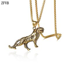 ZFVB Punk Tiger Pendant Necklace For Men Jewelry 316L Stainless steel Vintage Chinese Zodiac Animal Necklaces Gift stainless steel chinese zodiac keychain snake
