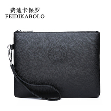 FEIDIKABOLO Cheap Male Leather Purse PU Men's Wallet Clutch Men Handy Bags Purses Zipper Mens Long Wallet Man Carteira Masculina