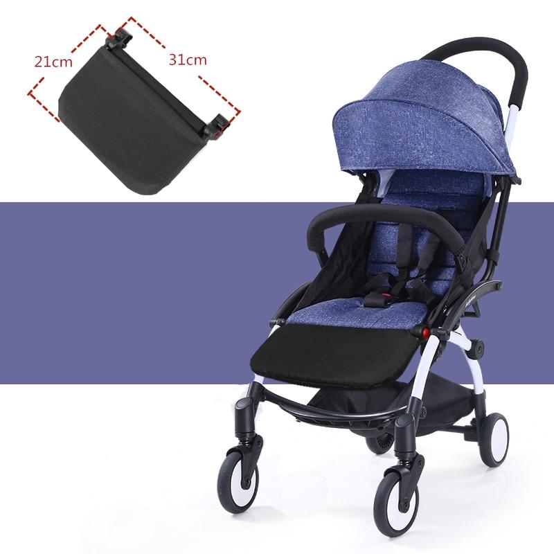 21cm new Footrest feet extension for babyyoya stroller