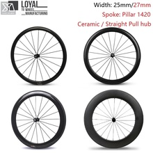 Tubular Road Bike Wheels 700c Carbon Wheelset For Cycling Pillar 1420 Light Weight Spoke And Ceramic Bearing Hub