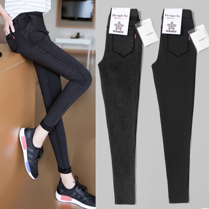 Skinny Pants Women Stretch Length High Waist Pants Capris Leggings Trousers Pant Female Trousers Plus Size White Black Slim 5XL