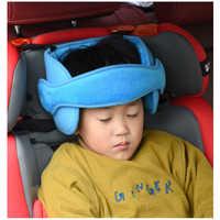 Детское автомобильное сиденье с креплением на голову, удобное безопасное решение для сна, защищает подушечки унисекс для поддержки шеи