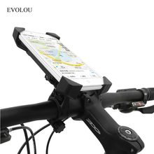 Bike Mobile Holder Universal Bicycle Phone Anti-Slip Holder 360 Rotating Handlebar Clip Stand for LG Xiaomi Cellphone Support