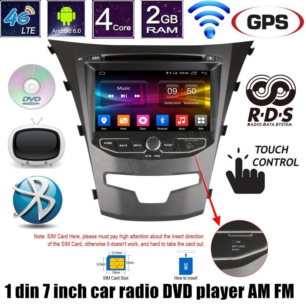 Lecteur stéréo de radio DVD de voiture android 6.0 2 din lecteur vidéo GPS 7 pouces pour ssangyong actyon 2014 korando 4G LTE wifi AM FM