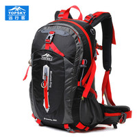 Quality Goods Topsky 40L 50L Waterproof Outdoor Rucksack Hiking Backpack Camping 13 Colors High Quality Travel