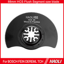 1 pcs HCS Flush Segment Oscillating multi tool Saw Blade For Fein Multimaster ,Dremel  most brands of multi tool,wood cutting