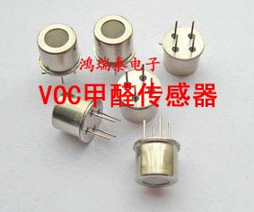 Formaldehyde VOC Sensor MS1200 Completely Replaces MS1100