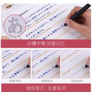 Image 3 - Liu Pin Tang 1pcs Handwriting Japanese Groove Calligraphy copybook for Adult Children Exercises Calligraphy Practice Book libros
