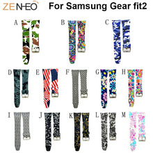 Colorful Printing Silicone band Strap For Samsung Gear Fit2 Watch Bands wrist bracelet straps for Fit 2 Watchbands