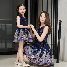 2016 летних девочек родитель-ребенок наряд показать плечо платья без рукавов хлопок мать и дочь одежда