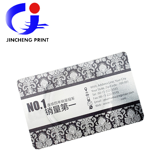Free shipping plastic clear transparent pvc business card printing free shipping plastic clear transparent pvc business card printing custom logobrandnamewaterproof visiting card ship by dhl in business cards from office reheart Choice Image