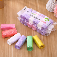 6pcs Household hotels use new materials to thicken 6 rolls of large color point-break garbage bags