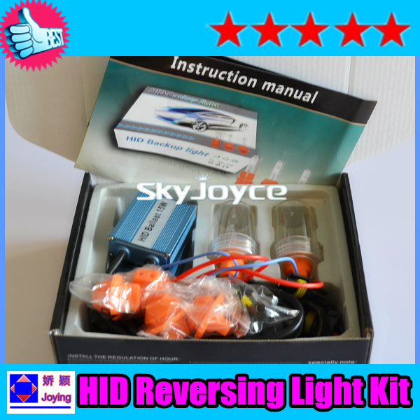 car HID reverse kit T10 T15 T20 T25 HID backup lamp for auto auto hid