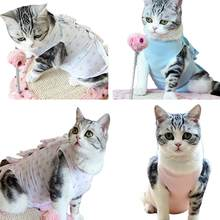 SaiDeng Female Cat Breathable Sterilization Suit Pet Surgical Gown Ablactation Clothes (M)-25(China)