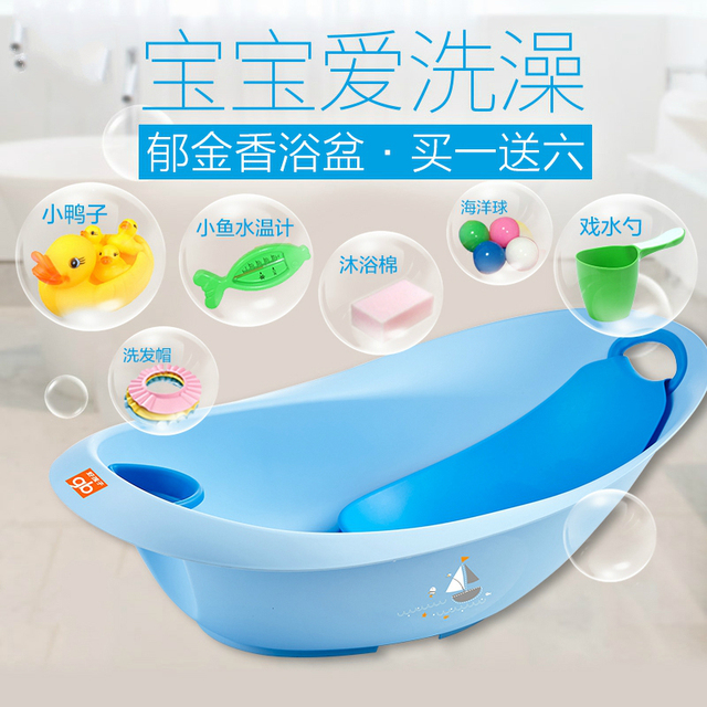 Free Shipping Blue Color Plastic Bath Tub Baby Bath Bed Baby ...