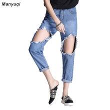 Плюс Размер 5XL Брюки Карандаш Колено Большие Отверстия джинсы женщина Свободные рваные джинсы для женщин Vaqueros Mujer Карманы Pantalon