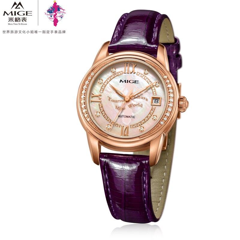Mige 2018 Venda Quente Mecânica Relogio feminino Relógio de Couro Vermelho Roxo Aphire Mulher Relógios Feminino Relógio Automático À Prova D' Água