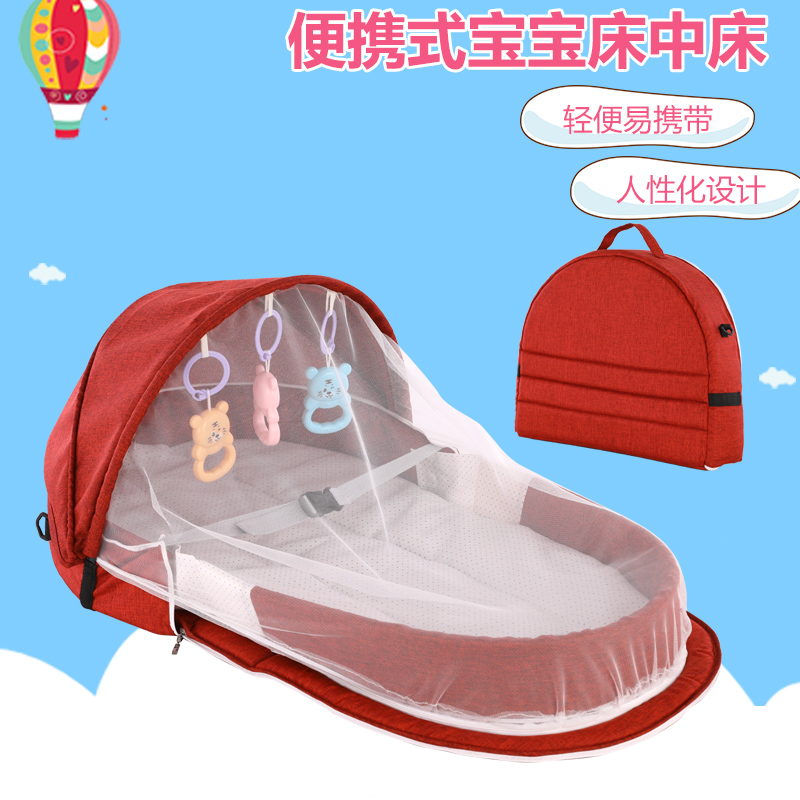Portable Baby Bed  Bassinet    Baby Elephant  Travel   Camitas Portatiles Para Bebe  Baby Hammock  Baby Crib  Baby Cradle