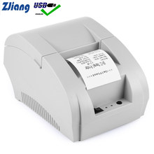 58mm Thermal Receipt Printer POS Printer Ticker Check For Restaurant and Supermarket support Cash Drawer(China)