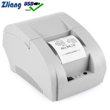 58mm Thermische Printer POS Printer Ticker Controleren Voor Restaurant en Supermarkt ondersteuning Kassalade|Printers|   -