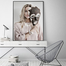 Abstract Mask Woman Nordic Posters And Prints Wall Art Canvas Painting Figure Decoration Picture For Living Room Decor(China)
