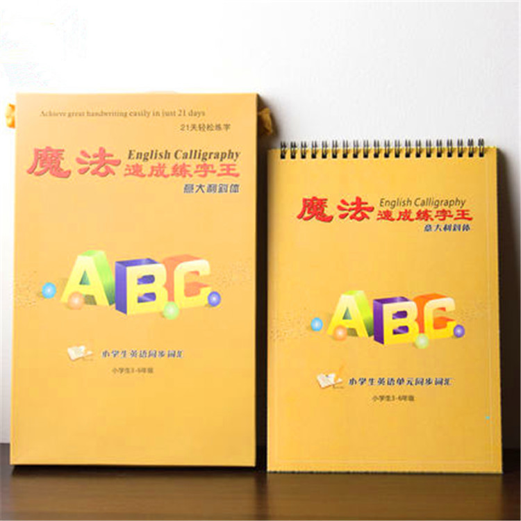 Industrious 3d Reusable Groove Italian Italic English Letter Alphabet Calligraphy Handwriting Copybook Auto Fades Practice Book For Children Books